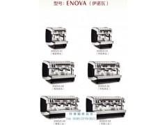 福建咖啡机,供应特博商贸优惠的飞马咖啡机FAEMA