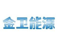 【推薦】浙江垃圾填埋公司|浙江垃圾焚燒設備廠家|浙江垃圾處理廠家