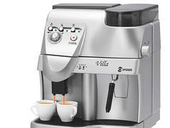 买咖啡机认准优美佳咖啡,三明咖啡机