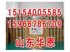 氯化石蠟穩定劑    ,本品作為氯化石蠟的長效穩定劑