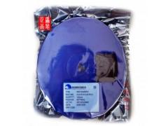 HX9003-AE 原装正品 质量保证