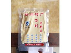 【万利豆制品厂】锦州干豆腐 |锦州干豆腐厂家 13840635394