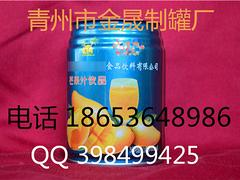 北京种子易拉罐——抢手的易拉罐产自金晟制罐