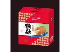 报价合理的江中一品香猴菇奶香饼香香食品供应——供应猴菇饼