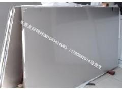 合金鋼Incoloy801 N08801現貨耐高溫合金鋼