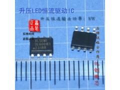 HX7002B-AF 原装正品 质量保证