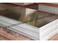 哈氏合金P295GH镍合金P275NH P355NH高温合金
