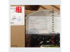 HX1013-AFS 原装正品 质量保证