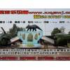 河南儿童乐园厂家新型游乐设备13072671989镜子迷宫