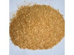 山東優質玉米纖維批發——噴漿玉米纖維
