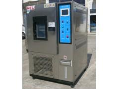 通标 -70℃高低温老化试验箱