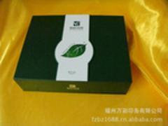 福建包装盒——福建优惠的包装盒上哪买