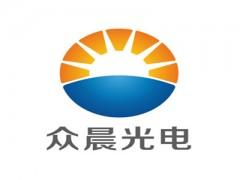 亮化工程咨詢 武漢放心的城市亮化夜景照明公司,當屬眾晨光電