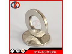 大量供应各种畅销圆环形磁铁——供应大量供应手机支架强磁高强力沉孔磁环圆环形磁铁