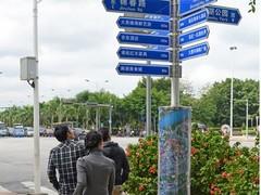 超值的交通指示標在哪有賣_交通指示標安裝