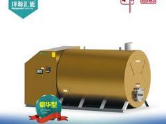 實惠的石家莊生物質鍋爐紅運環保工程供應——石家莊生物質鍋爐