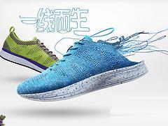泉州质量硬的飞织鞋面 上等3D鞋面