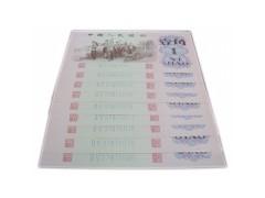 第三套人民币十连号选购_收藏天下_第三套人民币十连号推荐