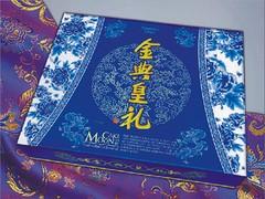 热销鲜花饼礼盒包装,彩蝶礼盒包装提供,蛋糕盒设计价位