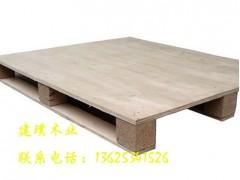 膠合板托盤用拉條批發商,選好用的膠合板托盤,就到建璞木業