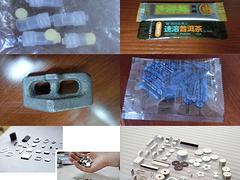 江蘇漫多羅精密機械物超所值的銣鐵硼磁鋼瓦片分檔_你的理想選擇|毫克級分級包頭貴金屬