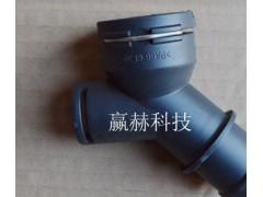 报价合理的汽车水管接头供应商当属上海赢赫——云南汽车水管接头