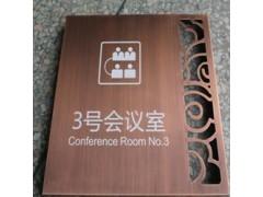 五金标识厂家,五金指示牌找广州长辰
