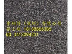 新項目材料STN2005NWL3低價銷售