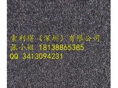 高端屏蔽材料STN2005NWL5