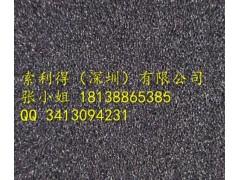 獨家銷售STN2027IWD導電材料