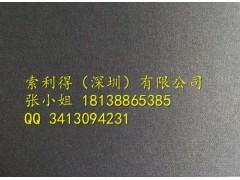 手機材料STN2027IWDL3低價銷售