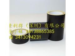 低價銷售STN2027IWDL5高端屏蔽材料
