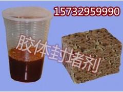 煤矿注浆材料,煤矿填充材料,煤矿加固材料