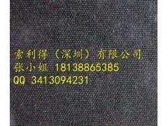 STN2029WP低价销售