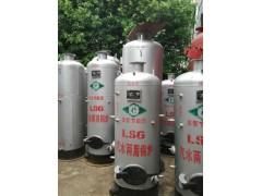 广州雄狮锅炉低压高温蒸汽锅炉供应商|广东低压高温蒸汽锅炉