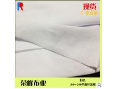 俏皮的丝盖棉平纹面料|广东口碑好的180-200单面丝盖棉报价