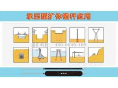 彭州在地基锚固中抗浮锚杆如何使用,哪里可以买到抗浮锚杆