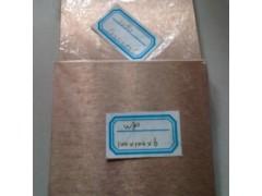 集田专业供应CuW60电极材料专用钨铜 CuW60钨铜板 钨合金 高强度