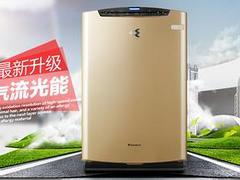 秦皇岛大金空气能净化器:优质空气能净化器就在石家庄荣辉空调设备