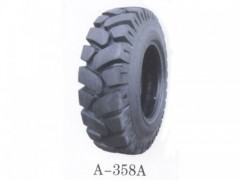 14-17.5装载机轮胎【云帅】拖拉机轮胎*装载机轮胎价格