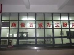 金閶食堂承包,上哪找可靠的蘇州食堂承包