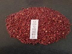 红豆批发 超值的红小豆【推荐】