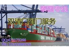 泰国进口水果, 中国返往泰国陆运物流专线