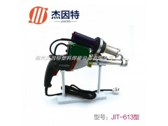 福州擠出式焊槍|福州哪里有賣質量硬的擠出式焊槍