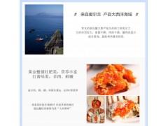 苏州海鲜批发请找苏州食记批发商行专业做苏州海鲜批发