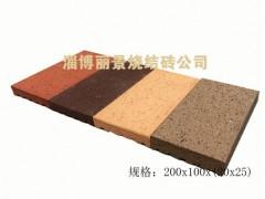 广场烧结砖品牌¥河北景观砖哪家好%挤出拉毛砖~丽景烧结砖