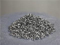 好用的免喷涂金属色母粒推荐——免喷涂金属色母金属色母粒塑胶金属色母制造公司