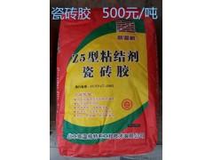 瓷砖胶 粘合剂 玻化砖 大理石马赛克厂家直销 低价格
