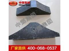 山東中煤|橡膠止輪器圖片|橡膠止輪器價格