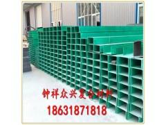 内蒙玻璃钢电缆槽 玻璃钢电缆桥架型号 厂家直销可定制